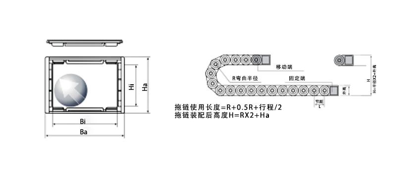 45加强型拖链技术参数图