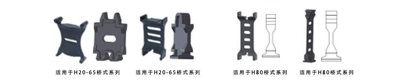 20加强型型拖链分隔片图