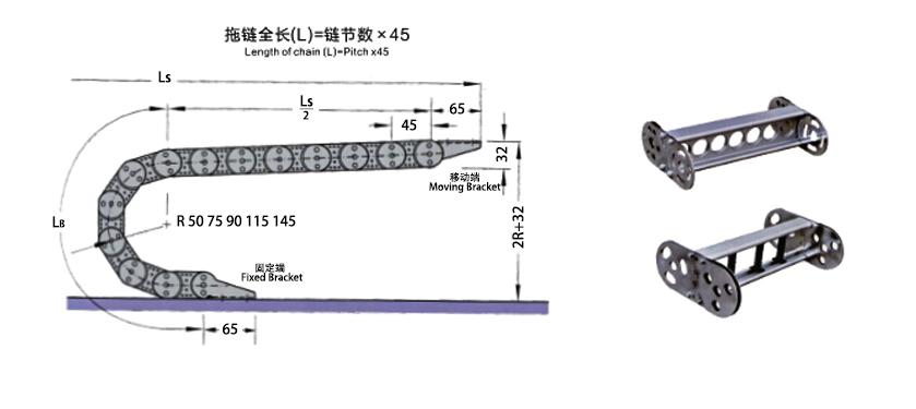 TL225型钢铝拖链安装尺寸图
