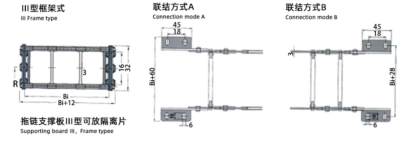 TL225型钢铝拖链上下分开式图